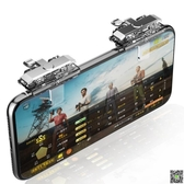 特惠吃雞神器刺激戰場透明吃雞神器遊戲手遊手機輔助按鍵蘋果安卓通用