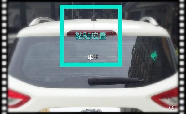 【車王小舖】福特 FORD KUGA 剎車燈改裝 後剎車燈框 後剎車燈罩 後剎車燈眉 燈框 燈條 燈眉