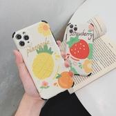 夏日菠蘿草莓適用11ProMax蘋果XXSXR手機殼iPhone7蠶絲8plus女
