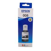 【高士資訊】EPSON T06G150 原廠盒裝 黑色 防水 墨水 T06G1