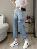 牛仔褲 八分破洞牛仔褲女裝夏季薄款2021新款一米五矮直筒闊腿小個子偏瘦 嬡孕哺