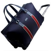 旅行行李袋-防水撞色手提大容量拉桿包3色73b15[時尚巴黎]