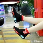 韓版原宿彈力襪子靴女短靴秋夏季2020新款時尚彩色鞋底高幫運動鞋 開春特惠