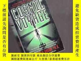 二手書博民逛書店COSMIC罕見VOYAGE【437】Y10970 COURTN