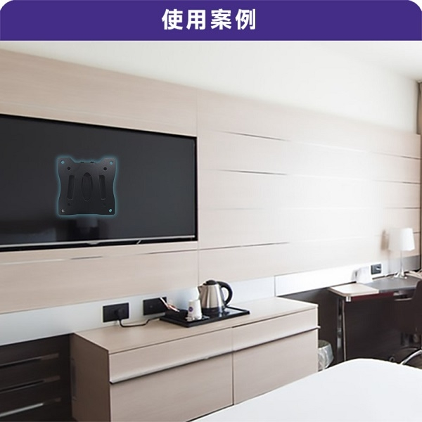Eversun AW-253 14-24吋液晶電視螢幕壁掛架