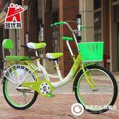 親子腳踏車22 寸24 寸成人女式自行車