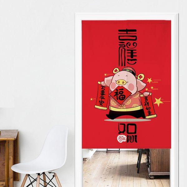 可愛時尚棉麻門簾E111 廚房半簾 咖啡簾 窗幔簾 穿杆簾 風水簾 (65cm寬*90cm高)