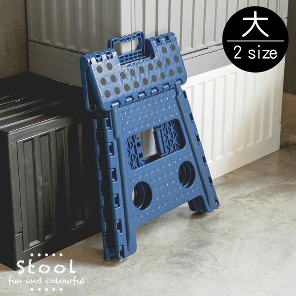 露營 摺疊椅 休閒椅 椅 椅凳【Z0062】水玉點點休閒摺合椅(大)(四色) 收納專科