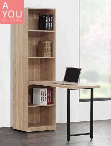 哈佛4尺L型梧桐鐵腳書桌櫃(大台北地區免運費)【阿玉的家2020】