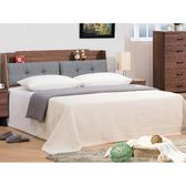 床架 FB-018-1A 麥納得淺胡桃5尺雙人床 (床頭+床底)(不含床墊) 【大眾家居舘】