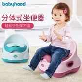 世紀寶貝兒童坐便器女寶寶小馬桶嬰幼兒加大號座便器男孩尿盆便盆 DJ12306『麗人雅苑』