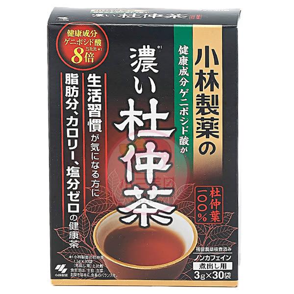 小林製藥 濃杜仲茶茶包(3g x 30包)【小三美日】