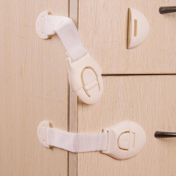 【Miss Sugar】安全鎖 多功能兒童安全鎖防護織帶寶寶抽屜鎖扣櫥櫃鎖衣櫃鎖嬰幼 1入