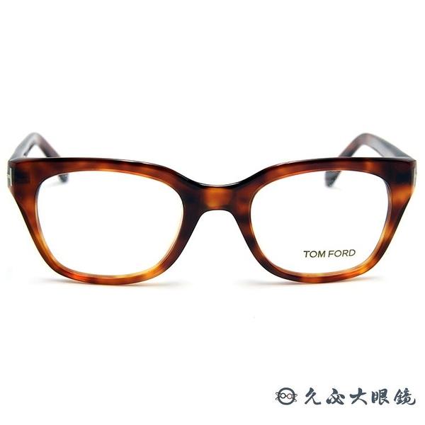 TOM FORD 眼鏡 TF4240 (棕) 金屬T字 近視眼鏡 久必大眼鏡