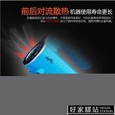 惠普暗影精靈5華碩飛行堡壘7適用聯想拯救者筆電電腦包15.6寸單肩戴爾