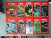 【書寶二手書T3/雜誌期刊_PAY】牛頓_51~60期間_共10本合售_超導體的世界等