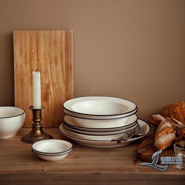 早餐盤湯盤盤子菜盤家用餐盤北歐牛排盤西餐盤陶瓷盤子【邻家小鎮】