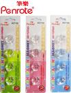 筆樂PENROTE 鑽石透明強力磁鐵 15卡/盒 KC7198