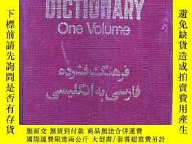 二手書博民逛書店The罕見Concise.Persian -English Di