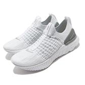 Nike 慢跑鞋 Wmns React Phantom Run FK 2 白 灰 女鞋 運動鞋 【ACS】 CJ0280-100