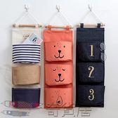 布藝收納袋掛墻掛式整理袋懸掛式儲物袋門后包包掛兜衣柜收納掛袋【奇貨居】
