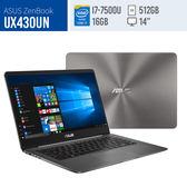 福利品 ASUS/UX430UN石灰英/i7-7500U/14.0FHD/16G/512G M.2SSD/NV MX150 2GB