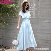 沙灘裙 雪紡洋裝夏天顯瘦長裙2020波西米亞中長款裙子超仙度假沙灘裙女