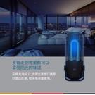 紫外線臭氧消毒殺菌燈便攜可移動充電車載家用幼兒園廚房除螨滅菌 快速出貨