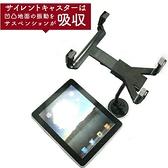 WayGO 700C ipad mini 9 7 GOLIFE GoPad7 papago