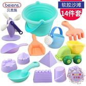 兒童沙灘玩具套裝沙池玩沙工具子挖沙鏟子寶寶洗澡戲水玩具 XW