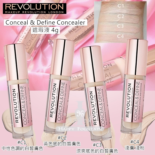 英國 Makeup Revolution Conceal & Define Concealer 遮瑕液
