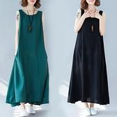 中大尺碼 無袖洋裝 遮肚子大碼連身裙胖妹妹夏裝2021新款顯瘦減齡無袖洋氣背心長裙潮