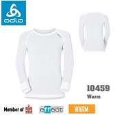 【速捷戶外】瑞士ODLO 10459 warm 兒童機能銀纖維長效保暖底層衣 (白),保暖衣,衛生衣