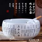 創意個性時尚實用歐式復古特大號小碼陶瓷多功能易清洗家用煙灰缸 好再來小屋