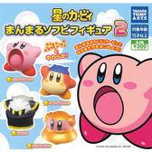 全套4款【日本正版】卡比之星 圓圓人物公仔 P2 扭蛋 轉蛋 星之卡比 TAKARA TOMY - 871672