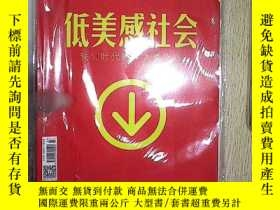 二手書博民逛書店新週刊罕見2019 7 (未開封)Y203004