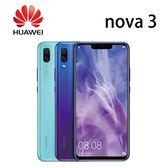 華為 HUAWEI nova3 6.3吋 6G/128G-藍/紫[24期0利率]