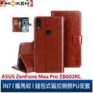 【默肯國際】IN7 瘋馬紋ASUS ZenFone Max Pro(ZB602KL )(6.3吋) 錢包式 磁扣側掀PU皮套 手機皮套保護殼