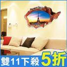 創意壁貼--3D艾菲爾鐵塔 AY8013-946【AF01013-946】i-Style居家生活