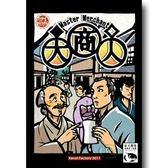 『高雄龐奇桌遊』 大商人 Master Merchant 繁體中文版 ★正版桌上遊戲專賣店★