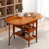 摺疊餐桌 實木可折疊餐桌家用小戶型折疊桌子多功能可收納簡易長方形小飯桌 WJ【米家】