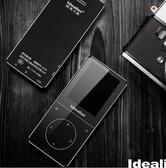 MP3 金屬觸摸藍芽插卡學生迷你外放MP3 MP4無損播放器隨身聽  雙十二