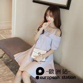 洋裝/一字肩吊帶性感連身裙女「歐洲站」