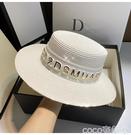 熱賣平頂帽網紅同款新款純白色禮帽百搭優雅女士出游防曬遮陽字母平頂草帽子 coco