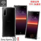 【愛瘋潮】Metal-Slim Sony Xperia 10 II 軍規 防撞氣墊TPU 手機保護套