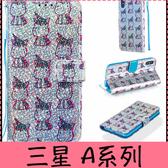 【萌萌噠】三星 A7 A9 A20 A30s A40s A50 A60 A70 A80 日韓時尚 新款閃片系列 插卡支架 全包防摔皮套