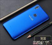 手機貼紙vivoY85背膜全包手機后膜 vivo Y85貼膜貼紙彩膜中國紅改色膜背膜 數碼人生