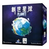 『高雄龐奇桌遊』 創世星球 PLANET 繁體中文版 正版桌上遊戲專賣店