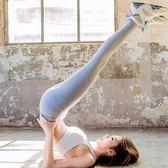 健身褲女高腰春夏跳操瑜伽顯瘦黑色跑步運動九分彈力緊身大碼速干