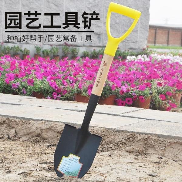 鏟子工具 大號圓頭鐵鍬家用種菜種樹鐵制尖頭鏟子戶外農用挖土鏟土工具 MKS免運